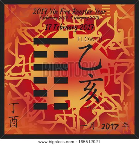 Symbol of i ching hexagram from chinese hieroglyphs. Translation of 12 zodiac feng shui signs hieroglyphs- flower and pig. I ching calendar of 2017 year with feng shi elements.
