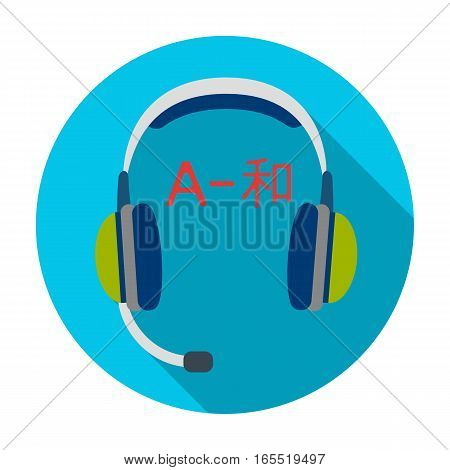Headphones with translator icon in flat design isolated on white background. Interpreter and translator symbol stock vector illustration.