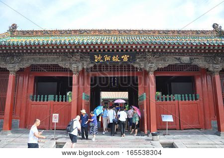 SHENYANG, CHINA - JUL. 26, 2012: Daqing (Great Qing) Gate of Shenyang Imperial Palace (Mukden Palace), Shenyang, China. Shenyang Imperial Palace is UNESCO world heritage site built in 400 years ago.
