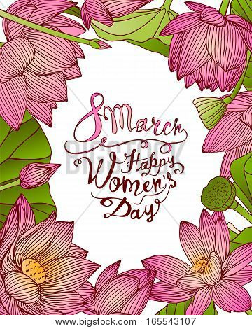 8 March. Happy Woman's Day! Lotus Flowers Wreath