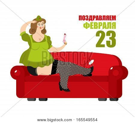 Beautiful Girl In Soldiers Uniform Is Sitting On Red Couch. Russian Text: On 23 February. Defenders