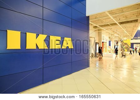 BANGNA THAILAND-SEPTEMBER 9 2016: The Ikea store of Thailand. IKEA is the world's largest furniture retailer and sells ready to assemble furniture. Founded in Sweden in 1943