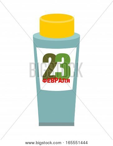 Tube Shaving Gel. Traditional Gift For Day Of Defenders Of Fatherland. Military Holiday In Russia. R