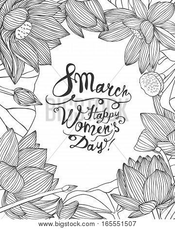 8 March. Happy Woman's Day! Lotus Flowers Frame