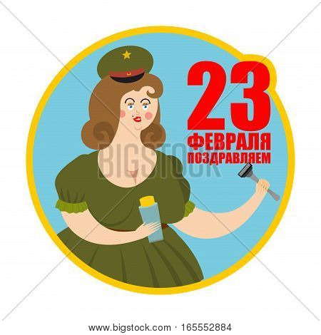 February 23. Beautiful Girl In Soldiers Uniform. Military Holiday In Russia. Russian Text: Defenders