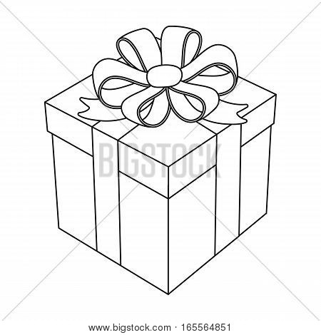 Gift icon in outline design isolated on white background. Charity and donation symbol stock vector illustration.