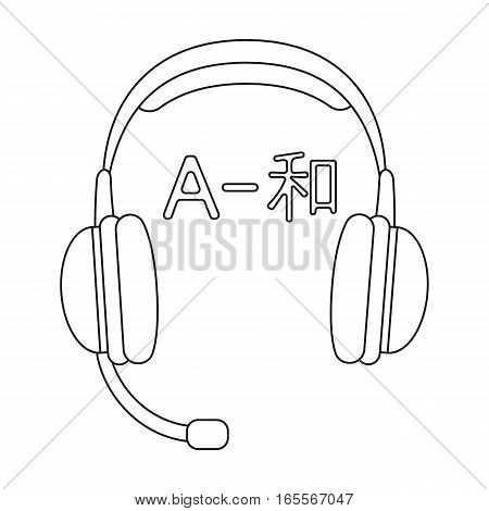 Headphones with translator icon in outline design isolated on white background. Interpreter and translator symbol stock vector illustration.