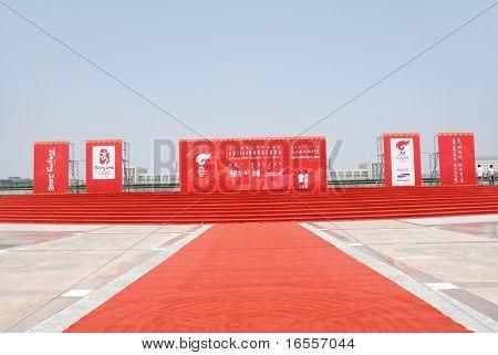 Inner Mongolia, China - 10 de julio: Escenario para el relevo de la antorcha olímpica de los Juegos Olímpicos de Pekín 2008