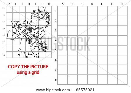 Vector illustration of educational grid copy puzzle with happy cartoon boy for children