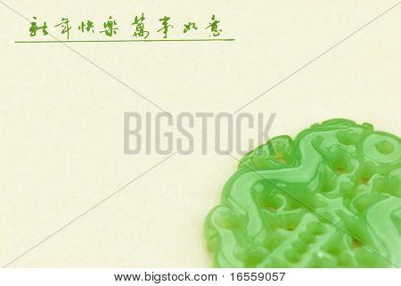 Chinese lucky jade,