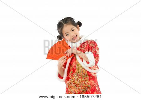 Girl Happy Excited With Red Packet Money