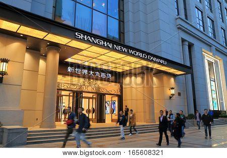 SHANGHAI CHINA - OCTOBER 30, 2016: Unidentified people visit Daimaru department store Nanjing Road.