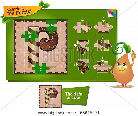 Puzzle Letters Of The Alphabet P