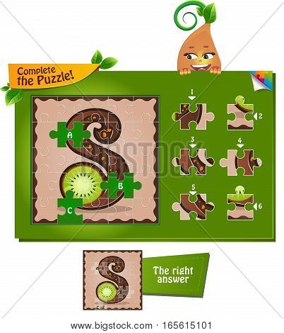 Puzzle Letters Of The Alphabet S