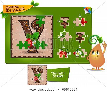 Puzzle Letters Of The Alphabet Y