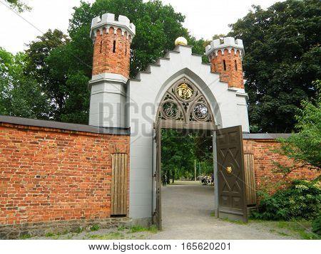 Stunning Entrance Gate of a Public Garden in Stockholm, Sweden