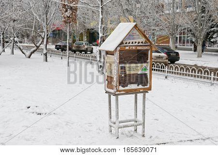 VOLGOGRAD - JANUARY 15: Mini library installed at the street for the exchange of already read book without intermediaries. January 15 2017 in Volgograd Russia.