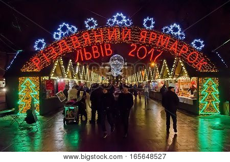 LVIV UKRAINE - JANUARY17: Christmas and New Year fair in the center of Lviv on January 17 2017 in Lvov Ukraine