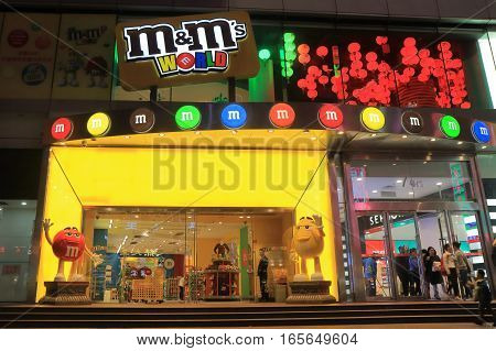 SHANGHAI CHINA - OCTOBER 31, 2016: Unidentified people visit M&Ms World on Nanjing Road.