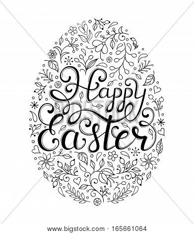 Floral easter egg with handwriting inscription Happe Easter on white background.Coloring page for children and adult. Vector illustration.