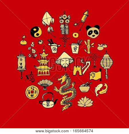 Icons of China decorated in circle, vector sketch illustration
