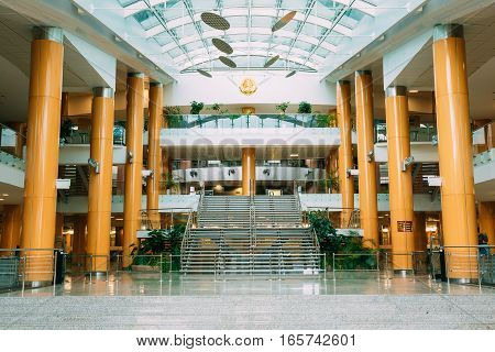 MINSK, BELARUS - May 18, 2015: The Interior of Building Of National Library Of Belarus In Minsk. Famous Symbol Of Belarusian Culture And Science
