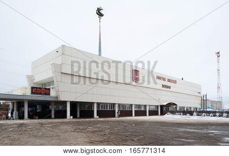 Rostov Veliky / Russia - DECEMBER 22: Railway station building in Privokzalnaya Square on December 22 2016 in Rostov Veliky. Rostov Veliky is town in Yaroslavl Oblast Russia.