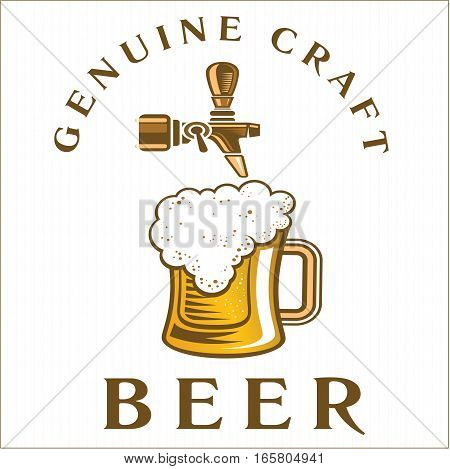 Vector illustration of beer tap and a glass of beer. Beer bar banner or logo template for your design.