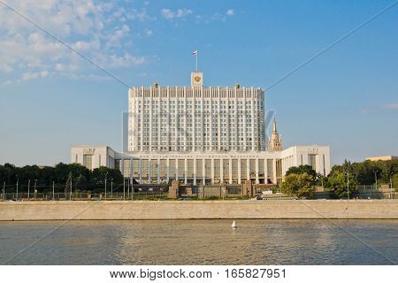 Russian Government House on river at summer