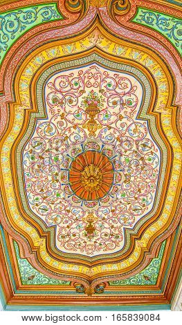 The Ceiling Of Oudna Room Of Bardo Museum
