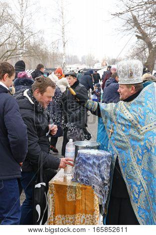 Epiphany Celebration In Kiev, Ukraine