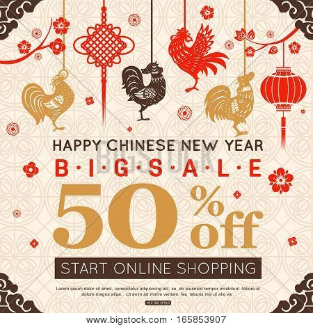 Chinese New Year sale banner with hanging rooster, flower, lantern. Vector illustration.