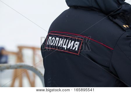 Russian police - emblem on the back, close up at winter day