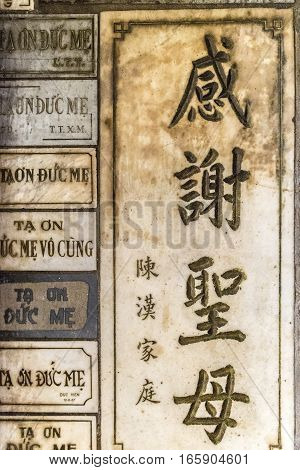 A plate with Chinese kanji at the entrance to Saigon Notre-Dame Basilica, Ho Chi Minh City, Vietnam
