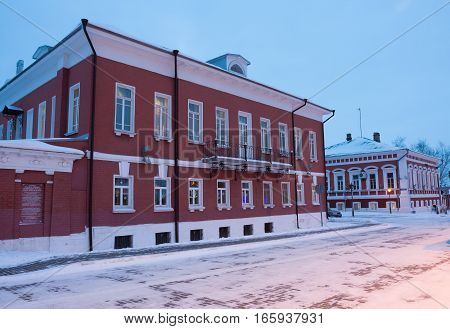 Kolomna Moscow Region Russia. Kolomna Local History Museum. Inscription On Facade - Monument Historical And Cultural Regional Significance Second Guarter XIX Century.