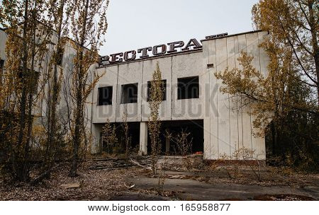 Chernobyl, Ukraine - April 24, 2015: Restaurant At Chernobyl Exclusion Zone With Ruins Of Abandoned