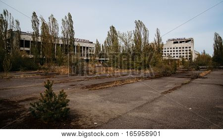 Chernobyl, Ukraine - April 24, 2015: House Of Culture Energetik And Polissya Hotel At Chernobyl City