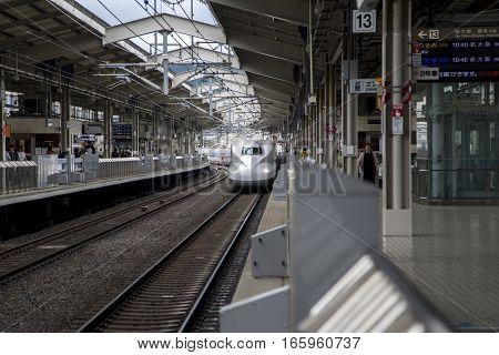 Shinkansen Speed Train