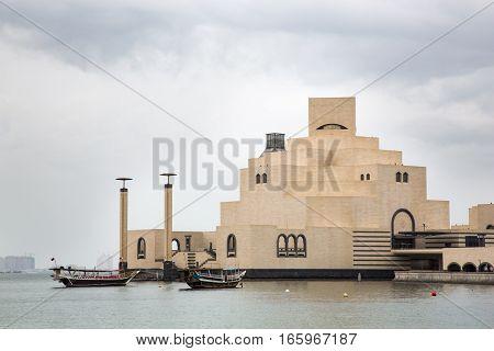 Doha Qatar November 25th 2016: Museum of Islamic Art