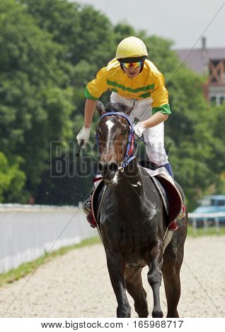 Winning  first place at the horse race in Pyatigorsk