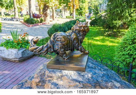 The Sculpture Of The Cat