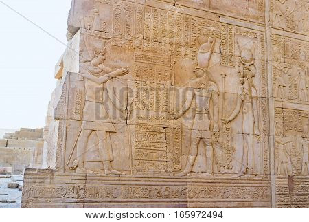 The Relief With Horus In Kom Ombo Temple
