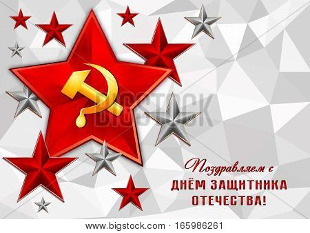 Card with red soviet star with hammer and sickle inside on grey polygonal background for February 23 or May 9. Russian translation: Greetings with Defender of Fatherland day. Vector illustration