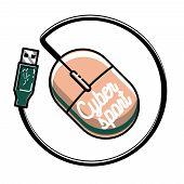 Color vintage cyber sport emblem. Logo for cybersport discipline or cybersport team. poster