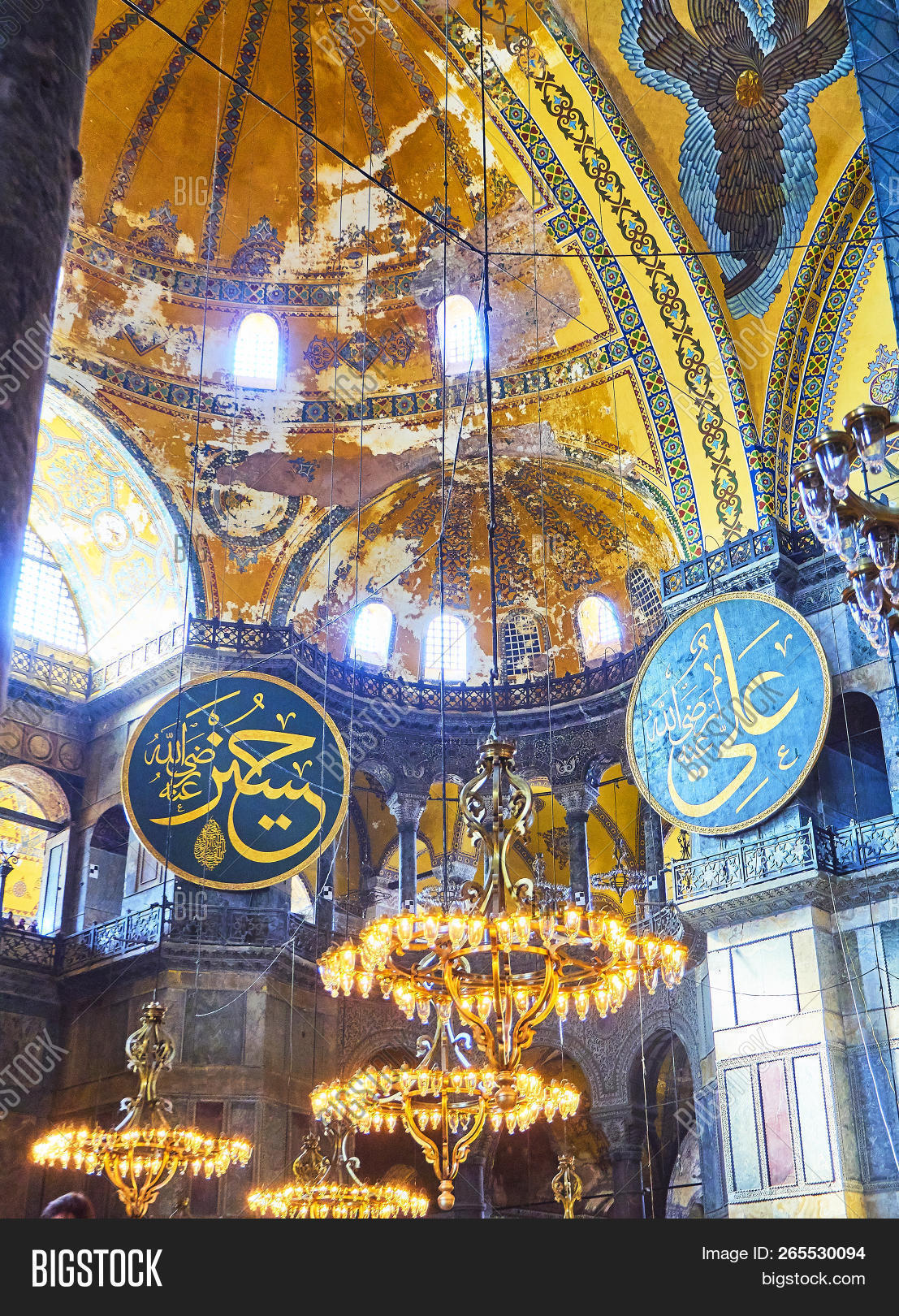 Istanbul, Turkey - Image & Photo (Free Trial) | Bigstock