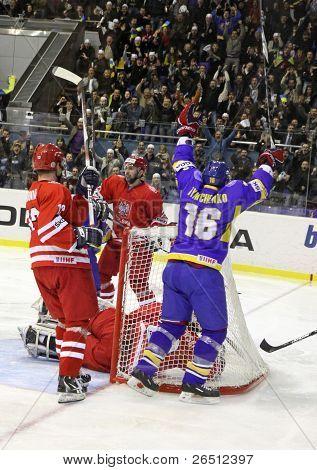 Ice-hockey. Ukraine vs Poland
