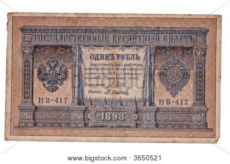 One Rouble