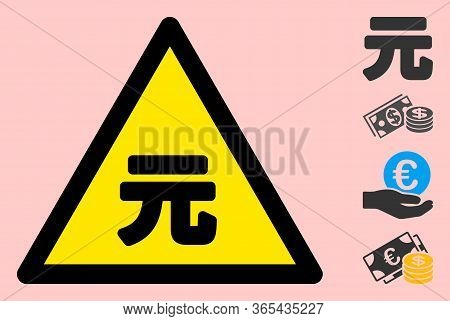 Vector Yuan Renminbi Flat Warning Sign. Triangle Icon Uses Black And Yellow Colors. Symbol Style Is