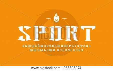 Decorative Stencil-plate Serif Font. Cyrillic Letters And Numbers For Sport Logo And Label Design. W