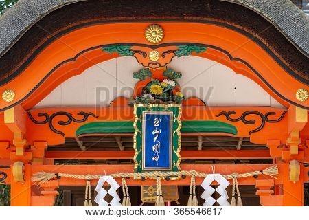 Kyoto / Japan - March 24, 2018: Architectural Details At Fushimi Inari Shinto Shrine In Kyoto, Japan